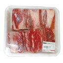 『牛肉類』焼肉用骨付き牛カルビ(1kg)■アメリカ産[お肉][牛肉][焼肉][冷凍食材][韓国料理][韓国食品] マラソン ポイントアップ祭 05P01Oct16