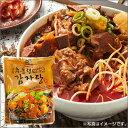 『チュプンリョン』カムジャタン|豚の背骨とジャガイモを煮こんだ鍋料理(1.8kg*3?4人用) 秋風