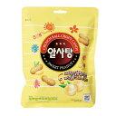 『ヘテ』アルサタン|ピーナッツ飴(90g) 韓国飴 韓国お菓子 韓国食品\プツプツとしたピーナッツの食感が楽しめます/マラソン ポイントアップ祭