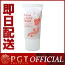 化粧水 口コミ 人気 通販