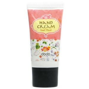 Dodo handcream02