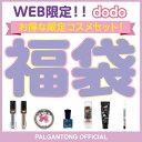 【公式ショップ】WEB限定 ドド ハッピーバッグ2018_福...