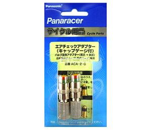 PanaracerACA-2-G���������å������ץ����ʥ���åץ������ա�