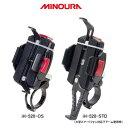 MINOURA iH-520-STD / -OS Phone Grip(スマートフォンホルダー)【今話題のゲームに必須の商品】