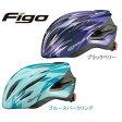OGK オージーケー FIGO Ladies フィーゴ レディース 【2016年5月新色追加】