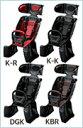 ブリヂストン ルラビーDX2 ルラビーデラックス2 RCS-LD4 スマートフィッター装備ヘッドレスト付きチャイルドシート 【リア用子供のせ】【取寄せ品】