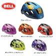 BELL ベル ジッパー 子供用ヘルメット