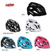LAZER レイザー Nut'Z ナッツ 子供用ヘルメット  (HMT3920*)【2016年モデル】