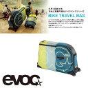 EVOC イーボック BIKE TRAVEL BAG バイクトラベルバッグ マルチカラー【送料無料】