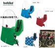 Bobike ボバイク ミニ クラシック フロントベビーシート 本州送料無料 【送料無料】