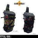 男女兼用包 - FIRE FIRST ファイヤーファースト FFSL-106 FF+GUARDポリボディバッグ L 【本州送料無料】