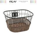 楽天PALMYPALMY パルミー TB-10K 籐風小型バスケット【本州送料無料】【2016年9月新商品】