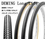 Shinko Deming LL(SR-078) �����䡡26�����/���ʥ�����1�ܡ�