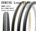 Shinko Deming LL(SR-078) タイヤチューブセット27インチ/黒