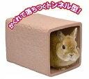 ○【三晃商会】テラコッタ トンネルL S64