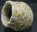 【黒瀬ペットフード】】国産 手作り丸巣 袋入り
