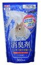【ジェックス】うさピカ 消臭剤 ヒノキの香り 詰替え 360ml