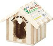 【マルカン】クッキーハウス HT-30