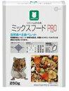 【マルカン】MRP-703 リス・ハムの主食ミックスフードPRO 250g