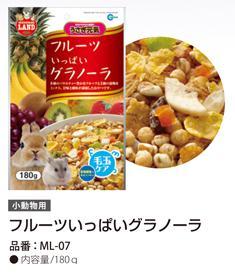 【マルカン】ML-07 フルーツいっぱいグラノーラ