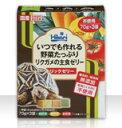 【キョーリン】陸亀フード リックゼリーお徳用