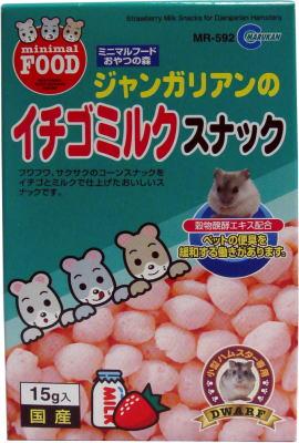 特価商品【マルカン】イチゴミルクスナック