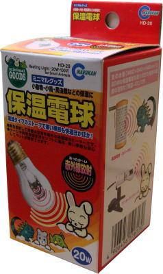 【マルカン】HD-20 保温電球 20W