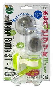 【マルカン】WB-1 ウォーターボトル ST-70