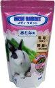 【ニチドウ】メディラビットアダルト ハード 1kg