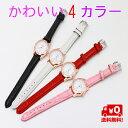 楽天パンダ商店 楽天市場店レディース 腕時計 シンプル プライベート ビジネス かわいい いいね 送料無料 おしゃれ レディース腕時計