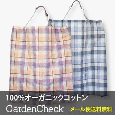 授乳ケープ授乳カバーGardenCheck「ガーデンチェック」