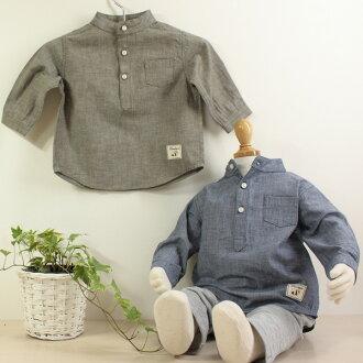오가닉 댄 개리 셔츠 Organic Dungaree Shirts