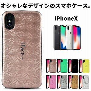 【nations1_d19】iface mall ケース iPhone XS/XS MAX