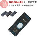 モバイルバッテリー 006 ソーラー 大容量 10000mA...