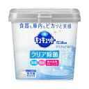 花王 食器洗い乾燥機専用キュキュット クエン酸効果 ボックス 680g