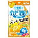 白元アース 快適ガード のど潤いぬれマスク ゆずレモンの香り レギュラーサイズ3セッ