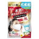 白元アース be-style(ビースタイル) UVカットマスク ホワイト 3枚入 4個までDM便・ネコポス可 ※在庫限り【花粉症 風邪 インフルエンザ ノロウイルス】