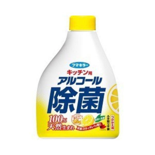 フマキラー アルコール除菌シリーズ キッチン用 アルコール除菌スプレー つけかえ用 400mL 【御一人様20個まで】