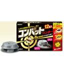 金鳥コンバット ハンター 12P定型外郵便可(※注)1個205円 2個250円