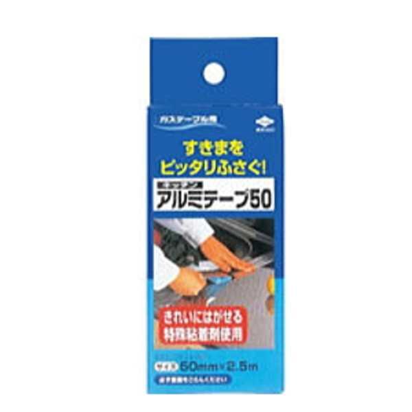 東洋アルミ キッチン アルミテープ 50