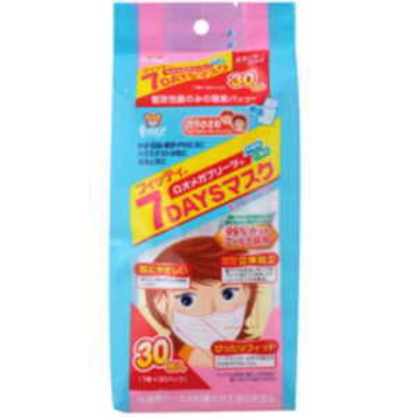 タマガワ フィッティ 7DAYSマスク やや小さめ 30枚入 10個セット(個別包装)
