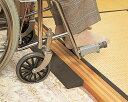 段差スロープ Lスロープ 高さ6cm TL-060、TL-160【段差解消/屋内段差/車椅子 スロープ】【介護用品】【RCP】