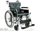 車椅子 軽量 折り畳み アルミフレーム自走用車椅子(ベーシックモジュール車いす)BM20-38・40・42SB-LO カワムラサイクル介護用品 車いす 車イス
