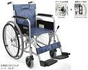 スチールフレーム自走用車椅子 KR801Nソリッド-VS バリューセット カワムラサイクル 【