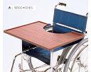車椅子用テーブル KF-4 日進医療器 【RCP】【車椅子】【車椅子関連用品】【車いす用 車イス用】【介護用品】