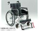アルミ介助式車椅子 ARX-300 (介助ブレーキ付、背折りたたみ) 一体プレートタイプ 松永製作所 【smtb-kd】【RCP】【介護用品】