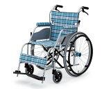 自走式超軽量車いす KARL(カール) KW-901B/スカッシュ?ブルー 【片山車椅子製作所】【車椅子】【軽量】【折り畳み】【smtb-kd】【RCP】【spsp1304】