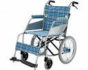 介助式超軽量車いす KARL(カール) KW-903B スカッシュ・ブルー 片山車椅子製作所車椅子 車いす 軽量 折り畳み 介護用品
