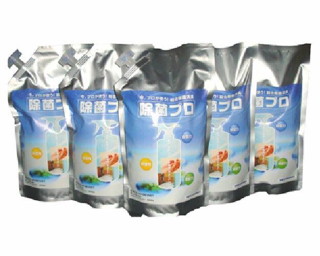 除菌プロ/5Lセット(1L×5)【除菌対策】【R...の商品画像