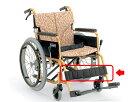 BM専用 足ベルト(部品) カワムラサイクル車椅子 パーツ販売 足ベルトのみ BMシリーズ 車いす 部品 車イス 介護用品